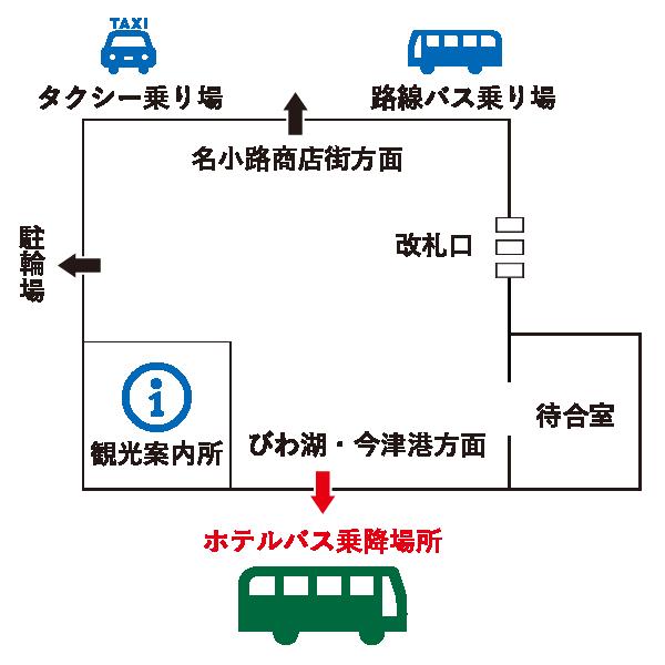 近江今津駅のバス発着場所