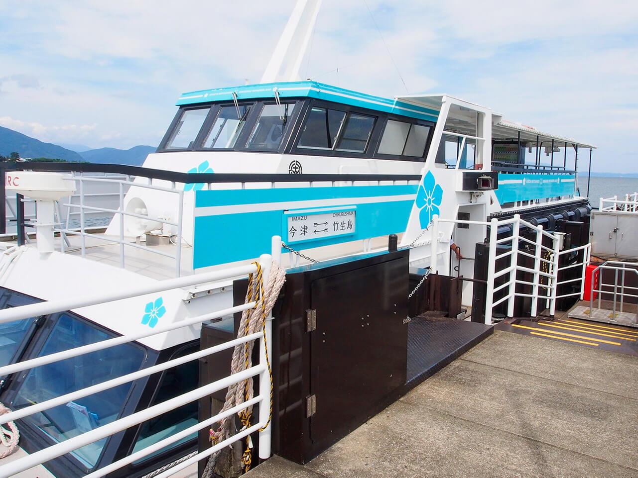 観光船のご紹介
