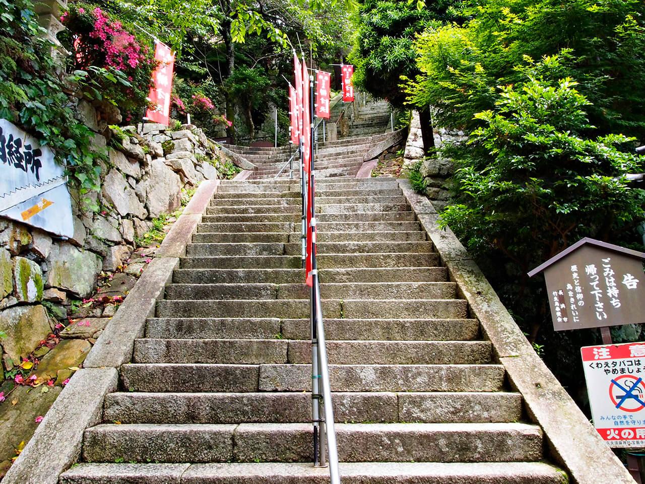祈りの階段