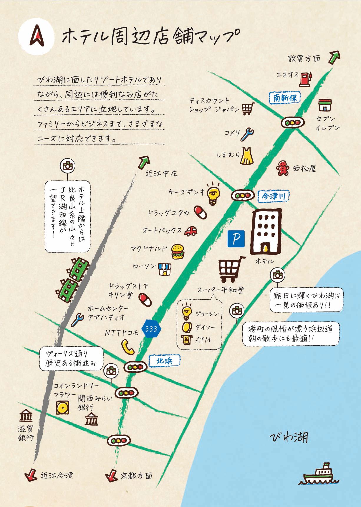 周辺店舗の地図