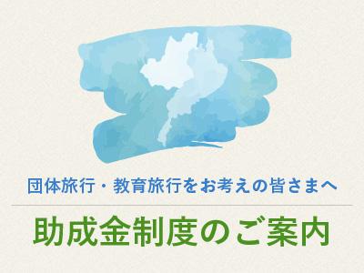 banner-jyosei